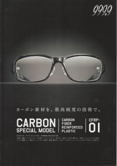 CFRP-01